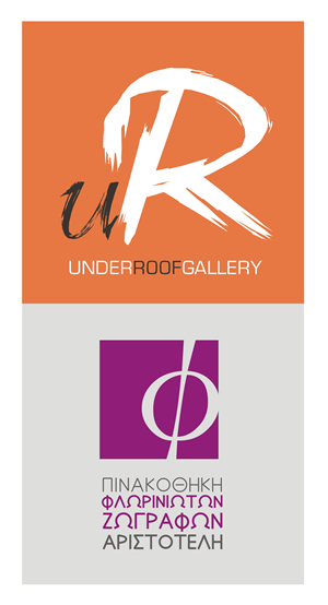 UnderRoof Gallery