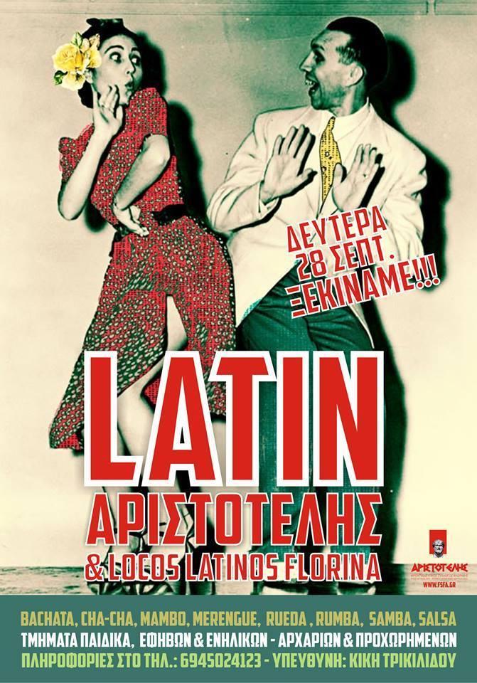 latin 2015