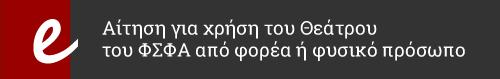 etisi1