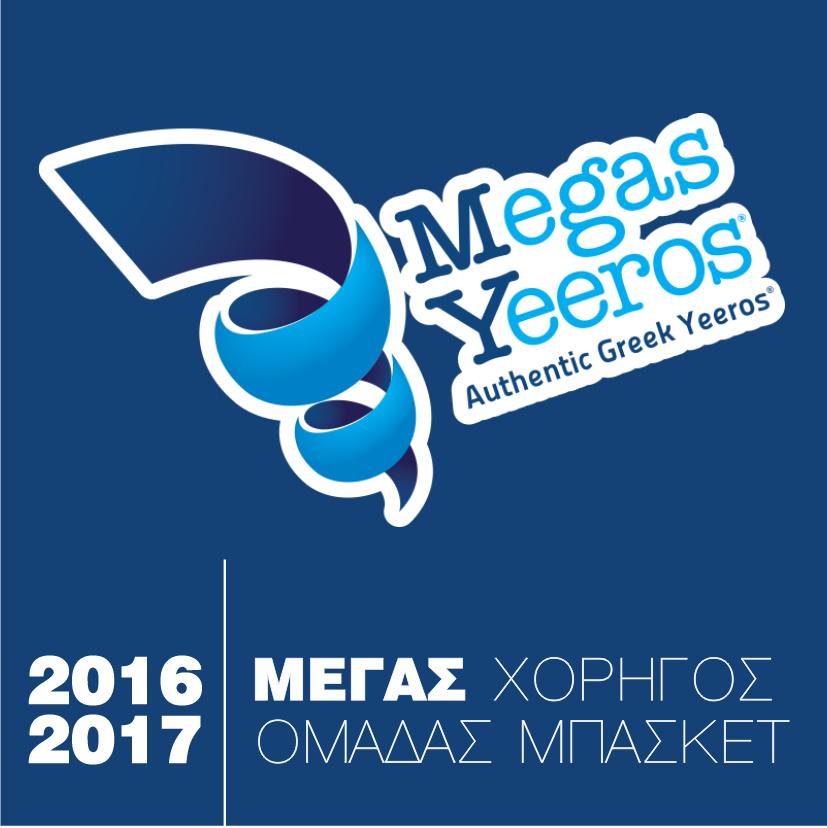 megasyeros