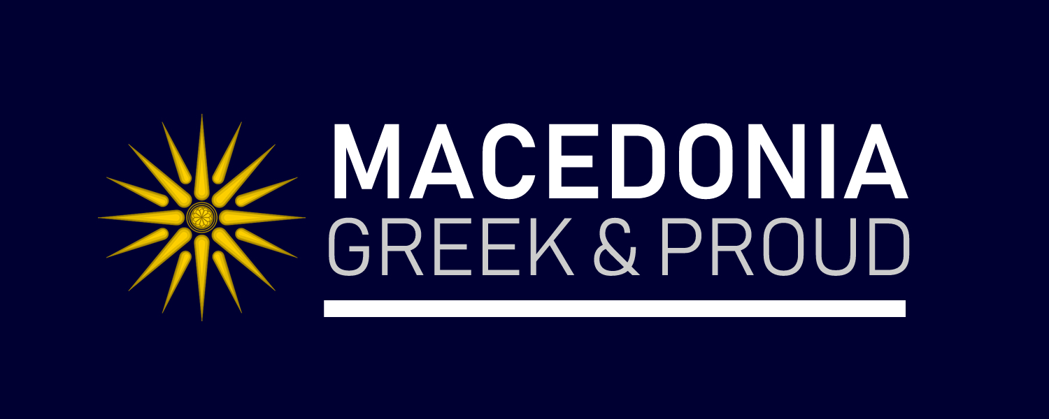 Macedonia | Greek and Proud